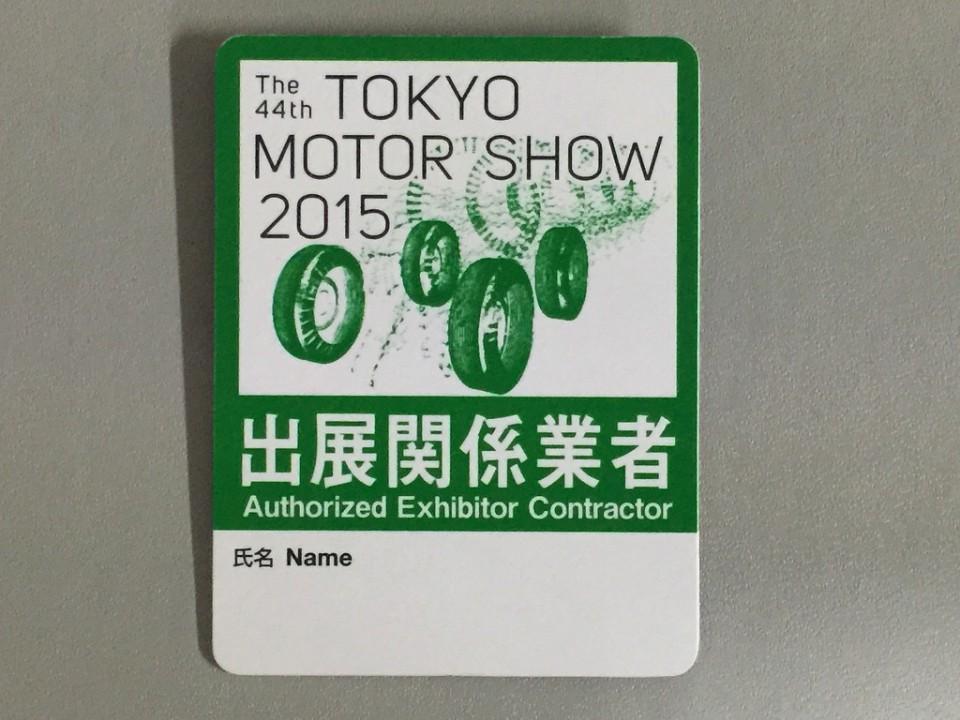 2015-tokyo-motorshow-02