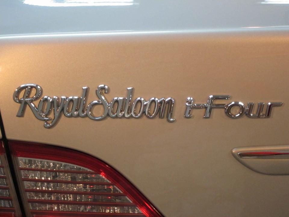20160109-toyota-crown-royalsaloon-06