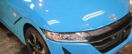 新車に最高級のコーティング!ホンダ S660 ガラスコーティング