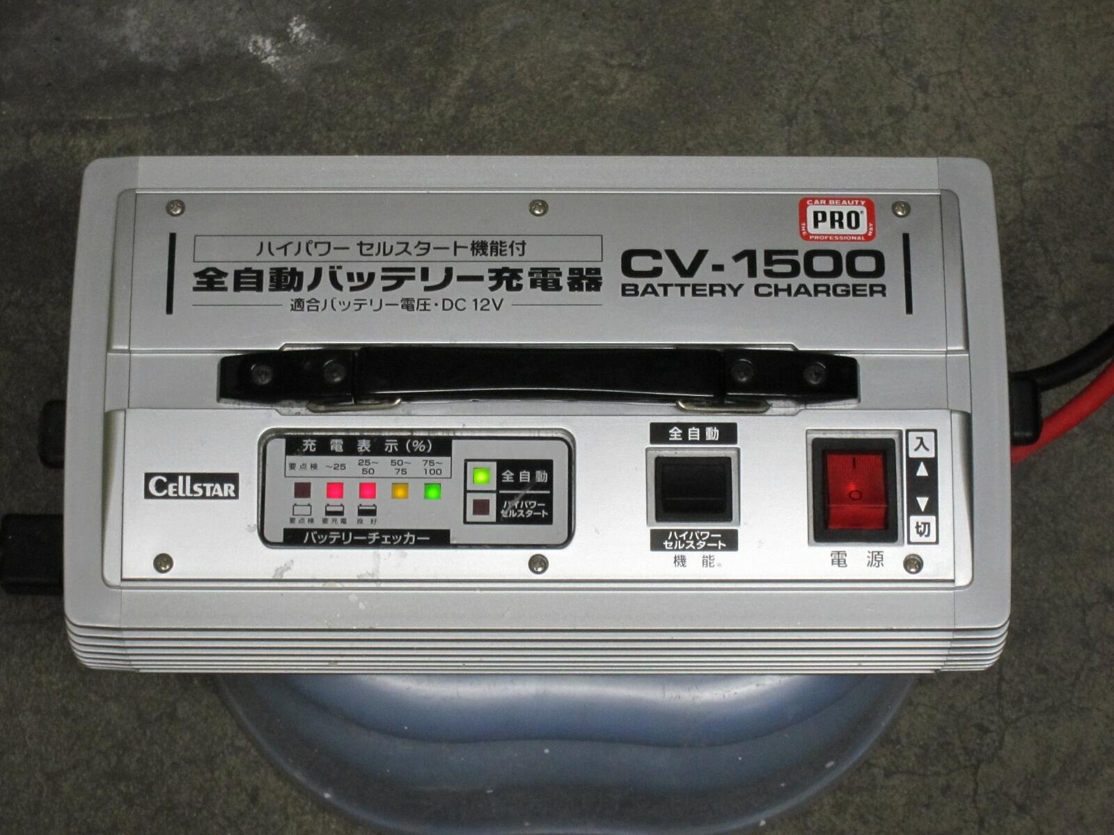 cellstar-battery-charger-cv-1500